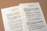 効果的でわかりやすい職務経歴書(2)